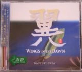 翼 WINGS IN THE DAWN / 恩田直幸