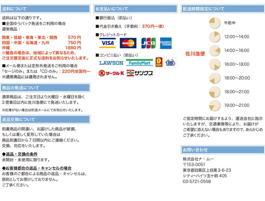 namu-OnlineShop